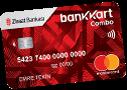 Ziraat Bankası Bankkart Combo - Klasik Kredi Kartı